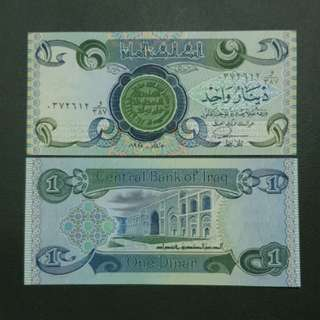 Central Bank of Iraq 1 Dinar 🇮🇶 !!!