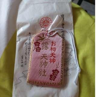 日本淺草寺二個福袋