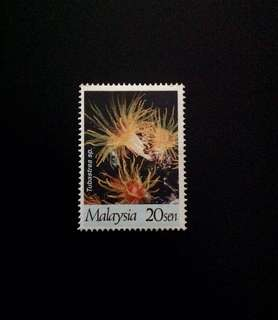 Malaysia 1997 International Year of the Reef 20c Used (0343)