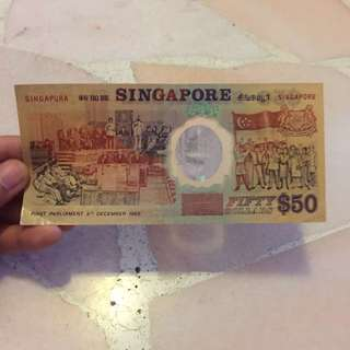 Singapore First Parliament Polyester $50 Note