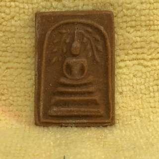 Thai Amulet Lp kuay somdje prokpo 2517