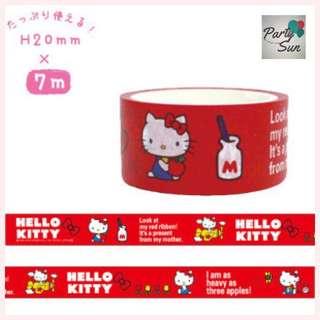 Hello Kitty/ 鬆弛熊/ Thomas 防蚊膠紙