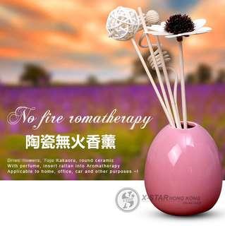 1633787   陶瓷無火香薰 Ceramics Aromatherapy