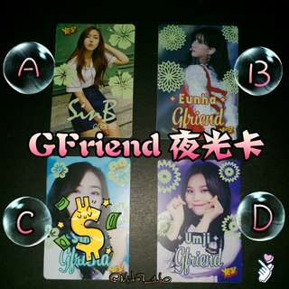 GFriend - YES卡 ( 夜光膠卡 )