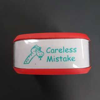 Teacher Stamp: Careless Mistake