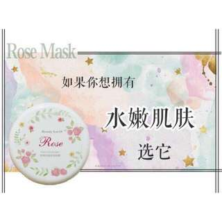 Rose Crystal Ice Mask