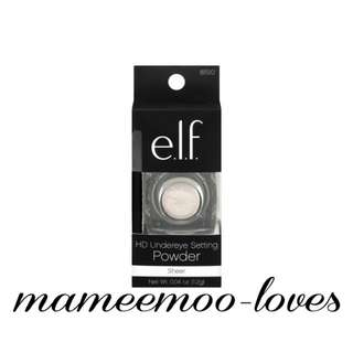 BN ELF Undereye Setting Powder