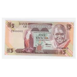 1980 Zambian Five Kwacha Banknote