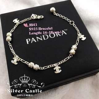 925 Silver Channel Bracelet