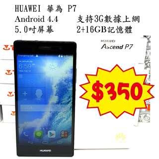【全新】華為 HUAWEI P7 Black