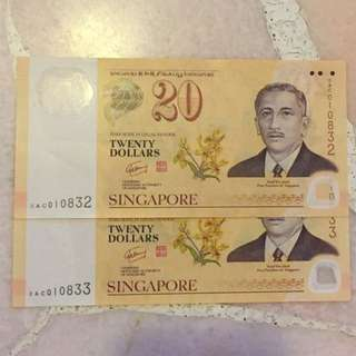 Singapore Brunei 2007 $20 Note