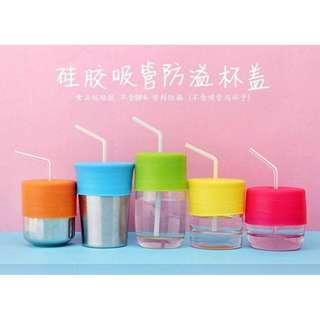 硅膠吸管防溢防漏杯套(3入)