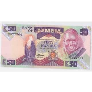 1980 Zambian Fifty Kwacha Banknote