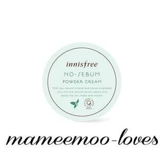 BN Innisfree No Sebum Powder Cream
