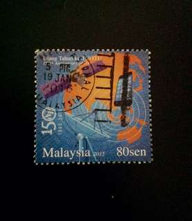 Malaysia 2015 150th Anniversary 80c Used (0346A)
