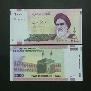 Central Bank of The Islamic Republic of Iran 2000 Rials 🇮🇷 !!!