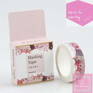 《READY STOCK》 7m Pink And White Cats Washi Tapes