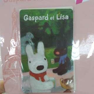 麗莎和卡斯柏悠遊卡