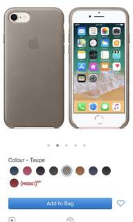 iPhone 8 Plus Cover in Taupe