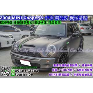 MINI Cooper S 手排 精品改 機械增壓 1.6L