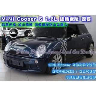 MINI Cooper S 渦輪增壓 1.6L 深藍