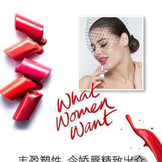 Lipstick / 囗红系列