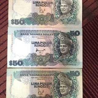 duit lama 50