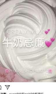 🥛牛奶忌廉🥛SLIME