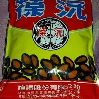 台灣名產葆沅