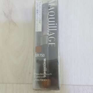 Special promo!Brand New Shiseido Maquillage Eyebrow Pencil - BR 750 Brown