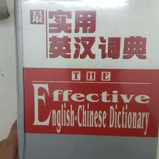The Effective english-chinese dictionary