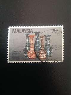 Malaysia 1982 Handicrafts 75c Used (0318B)