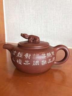 宜兴紫砂壶 (牛鼓)Zisha teapot