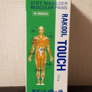 RAKOOL TOUCH reliever for Stiff Shoulder Muscular Pains