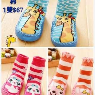 🚚 嬰兒寶寶學步襪 地板襪鞋 皮邊布底防滑 底11公分全新各一雙現貨