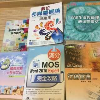 數位多媒體概論與應用。行銷管理。Mos ward 2010 expert。國際思維多元文化。服務管理題庫。閱讀生命與倫理