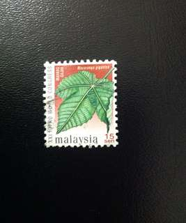 Malaysia 2000 Forests Society : The Role of Research 15c Used (0349)