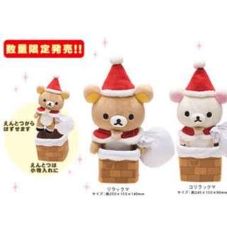 🚚 拉拉熊 懶懶熊 聖誕節限定 娃娃 玩偶  2013絕版品