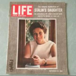 1960年代英文雜誌 史太林女兒專訪