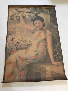 1930s Chinese Cigarette Poster