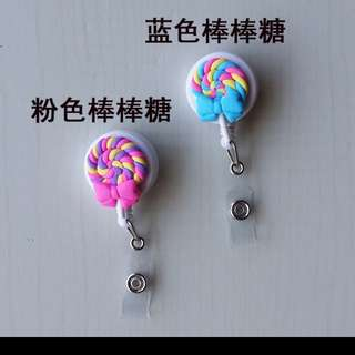 Lovely Soft Solid Rainbow Lollipop Retractable Clip
