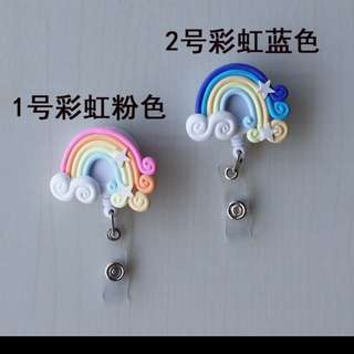 Lovely Soft Solid Rainbow Cloud Retracable Clip
