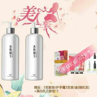 [PROMO] Body Lotion
