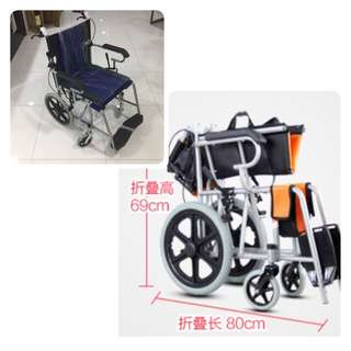 Premium Light foldable Wheelchairs