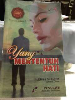 Malay Novel - plastic cover