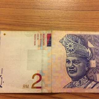 RM2 Malaysian Ringgit (Pin Number Rare)