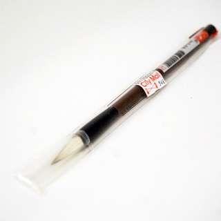 兼毫貢品長峰 林三益筆墨專家 書法 毛筆 畫具