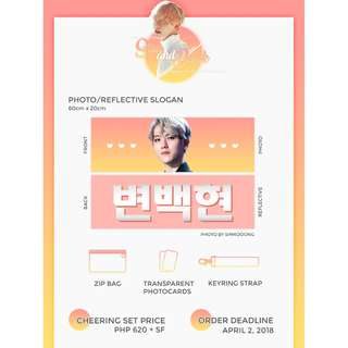 "EXO BAEKHYUN ""TO THE SUN AND BAEK"" Cheering Kit 2018"