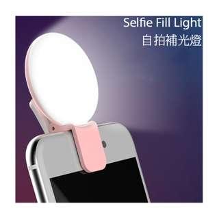 Mini Selfie Fill Light 輕巧自拍補光燈