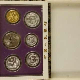 1992 China 6 x coins set